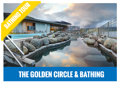 Golden Circle & Bathing