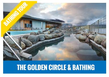 Golden Circle & Bathing